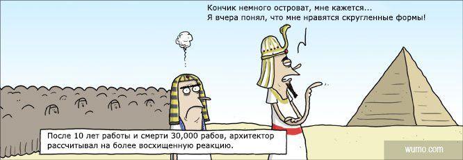 С днем архитектуры Украины!